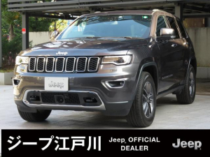 クライスラー・ジープ ジープ・グランドチェロキー リミテッド ブラックレザー ACC 1オーナー Jeep認定中古車