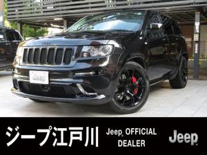 クライスラー・ジープ ジープ・グランドチェロキー SRT8 6.4L HEMI 専用ブラックAW Jeep認定中古車