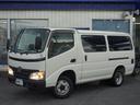 トヨタ/トヨエースルートバン ベースグレード荷室カーテン荷室加工5ドア5速MT積載2.0t