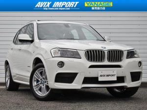iBMW BMW X3 xDrive20d BP Mスポーツ パノラマ 電動Rゲート