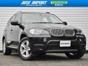 BMW X5 xDrive35i 後期 8速AT パノラマSR 黒革 禁煙