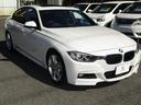 BMW/BMW 320i Mスポーツ