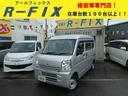 三菱/ミニキャブバン M 現行型 ETC フルフラット デュアルエアバック AGS