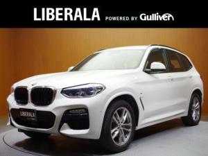 BMW X3 xDrive 20d Mスポーツ ハイラインPKG ACC ドライビングアシスト 純正ナビ TV トップビューカメラ 黒革 パワーシート シートヒーター コンフォートアクセス パワーバックドア LEDヘッドライト 置くだけ充電 ETC