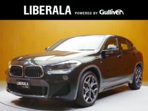 BMW X2 xDrive 20i MスポーツX パノラマSR 衝突軽減システム 車線逸脱警告 iDriveナビ バックカメラ PDC パーキングアシスト コンフォートアクセス パワーバックドア LEDヘッドライト 19インチAW パドルシフト