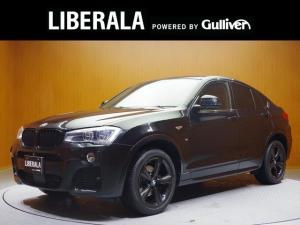 BMW X4  107台限定 HUD ACC 衝突軽減システム 車線変更警告 車線逸脱警告 iDriveナビ トップビュー LEDライト 黒革 パワーシート シートヒーター コンフォートアクセス パワーバックドア