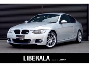 BMW 3シリーズ 320i Mスポーツパッケージ サンルーフ 純正HDDナビ バックカメラ 純正18インチアルミ ミラー型ETC パワーシート キセノンヘッドライト ステアリングスイッチ AUX接続 コンフォートアクセス プッシュスタート Mスポーツ
