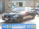 レクサス/LS LS460 Fスポーツ
