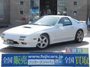 マツダ/サバンナRX-7 GT-X