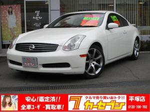 日産 スカイライン 350GT クーペ ナビ キセノン ユーザー買取