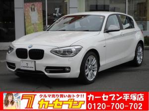 BMW 1シリーズ 116i スポーツ ユーザー買取車 ETC スマートキー DVD再生可能 Bluetooth接続可能 USB接続可能 クルーズコントロール 横滑り防止装置