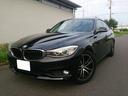 BMW/BMW 320iグランツーリスモ スポーツ