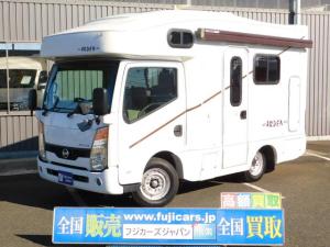日産 アトラストラック キャンピングカー アーデン FFヒーター オーニング