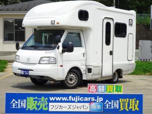 マツダ ボンゴトラック キャンピング キャブコン AtoZ アミティ ソーラーパネル