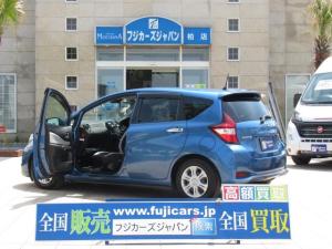 日産 ノート 福祉車両 助手席回転シート アラウンドビューモニター