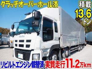 いすゞ ギガ 4軸低床 積載13.6トン