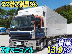 いすゞ ギガ 積載13.9トン 7速マニュアル 380馬力 4軸低床