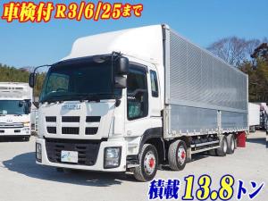 いすゞ ギガ  積載13.8トン 日本フルハーフ ラッシングレール2段 内フック9対 スムーサー