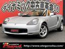 トヨタ/MR-S Sエディション5MT/幌/オープン/ETC/キーレス/アルミ