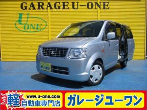 三菱 eKワゴン GS パワースライド キーレス