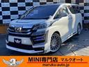 トヨタ/ヴェルファイア 2.4Z Gエディション 3眼 SR サイバー10インチ