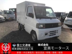 三菱 ミニキャブトラック  冷蔵・冷凍車(-5℃)