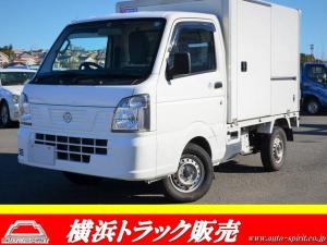 日産 NT100クリッパートラック 保冷車 エアコン パワステ