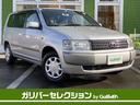 トヨタ/プロボックスバン GL