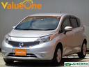 日産/ノート X Vセレクション+セーフティ SDナビ 軽減ブレーキ