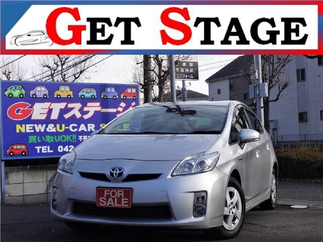 令和2年度分の自動車税を含めた支払総額になります♪ 安心の3ヶ月又は3000km全車無料保証付!!延長保証プランも充実!!