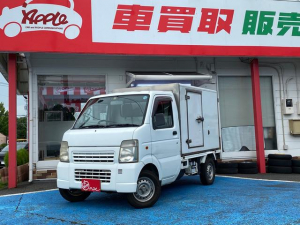 スズキ キャリイトラック 低温冷凍車
