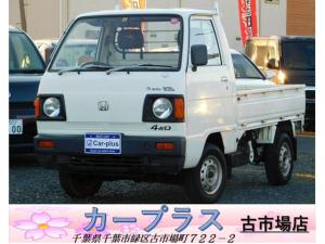 ホンダ アクティトラック ホワイト 4WD 5速MT 走行距離14189km