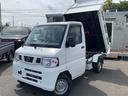 日産/NT100クリッパートラック 多目的ダンプ