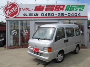 スバル サンバーディアス ディアス 4WD ワンオーナー・キーレス 埼玉県内で、使用していたお車です!