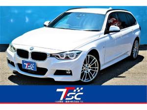 BMW 3シリーズ 320iツーリング Mスポーツ アダプティブクルーズコントロール/禁煙車/パワーバックドア/パワーシート/コンフォートアクセス/バックカメラ/クリアランスソナー/ファストトラックパッケージ/オプション19インチアルミ/