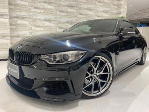 BMW 4シリーズ 428iクーペ Mスポーツ M4仕様 BBSホイール REMUSマフラー  車高調ローダウン ブラックキドニーグリル カーボンディフューザー・トランクスポイラー・ミラーカバー 赤革シート TV ナビ Bカメラ 障害物センサー