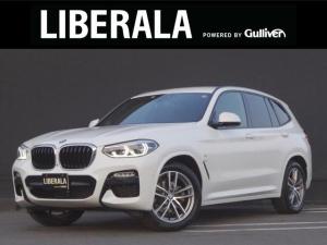 BMW X3 xDrive 20d Mスポーツ ハイラインPKG 茶革 置くだけ充電 360度カメラ コンフォートアクセス