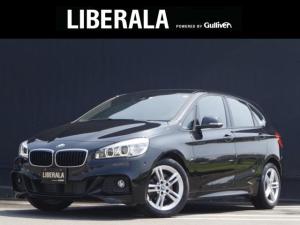 BMW 2シリーズ 218dアクティブツアラー Mスポーツ インテリジェントセーフティパッケージ  パーキングサポートパッケージ