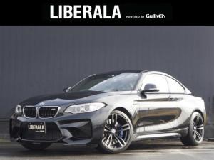 BMW M2 ベースグレード M-DCTドライブロジック Harman/Kardon ダコタ黒革シート アダプティブLEDヘッドライト 前後ドラレコ ドライビングアシスト