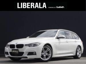 BMW 3シリーズ 320dツーリング Mスポーツ iDriveナビ バックカメラ アダプティブクルーズコントロール LEDヘッドライト コンフォートアクセス 後期モデル インテリジェントセーフティPKG レーンチェンジW レーンディパーチャーW