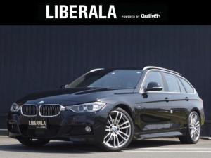BMW 3シリーズ 320dツーリング エクスクルーシブ スポーツ 限定320台 アドバンスドアクティブセーフティPKG ACC ヘッドアップディスプレイ サドルブラウンダコタレザーシート パワーバックドア iDriveナビ バックカメラ 4X4フルセグチューナー