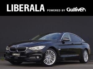 BMW 4シリーズ 420iグランクーペ ラグジュアリー ベージュ革シート アダプティブクルーズコントロール iDriveナビ バックカメラ LEDヘッドライト インテリジェントセーフティPKG LCW LDW パワーバックドア ミラーETC