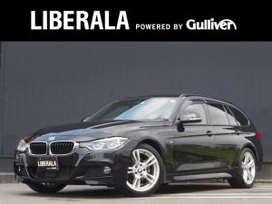 BMW 3シリーズ 320dツーリング Mスポーツ 後期モデル ACC LDW LCW LED コンフォートアクセス HDDナビ バックカメラ 前席パワーシート パワーバックドア インテリジェントセーフティPKG