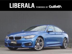 BMW 4シリーズ  アダプティブクルーズコントロール ブラウン革シート 社外12セグTVチューナー Harman Kardonサウンド タッチパネル式iDriveナビ バックカメラ アダプティブLEDヘッドライト