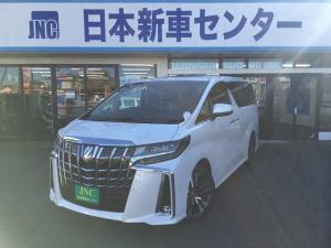 トヨタ アルファード 2.5SCパッケージ 2ムーンルーフ デジタルインナーミラー 新車 3眼LEDヘッドランプ 9インチディスプレイオーディオ バックカメラ