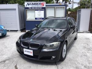 BMW 3シリーズ 325iツーリング ハイラインパッケージ