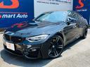 BMW/BMW M4 M4クーペ ワンオーナー アダプティブMサス 特注ルビーBK