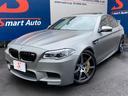 BMW/BMW M5 M5 30ヤーレ 世界限定300台/日本11台 左ハンドル