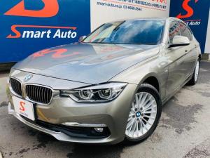 BMW 3シリーズ 320d ラグジュアリー 新車保証継承付 ダコタ・レザーサドルブラウンシート LEDヘッドライト インテリジェントセーフティー アダプティブクルーズコントロール レーンチェンジウォーニング レーンディパーチャーウォーニング