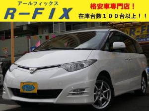 トヨタ エスティマ 2.4アエラス Gエディション Bカメラ ナビ ETC